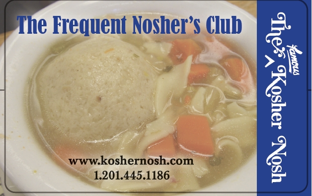 The Nosher's Club